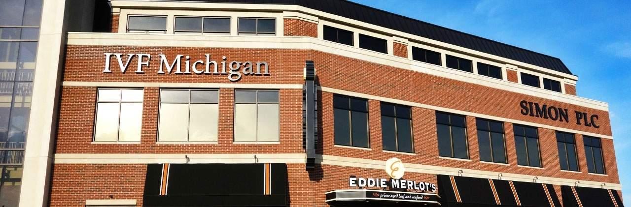 مركز IVF Michigan Dearborn.. بسمة حياة جديدة كل يوم